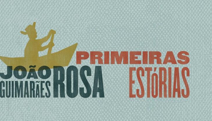 Capa do livro Primeiras estórias, de Guimarães Rosa