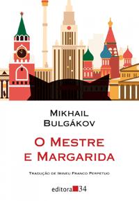 Livro O Mestre e Margarida 34