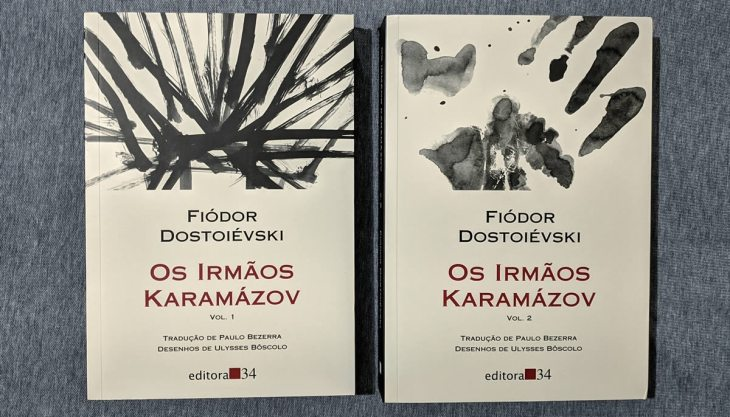 Capas dos dois volumes da obra Os Irmãos Karamázov pela Editora 34