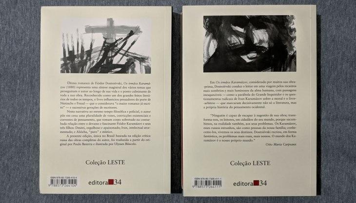 Contracapa do livro Os Irmãos Karamázov pela Editora 34